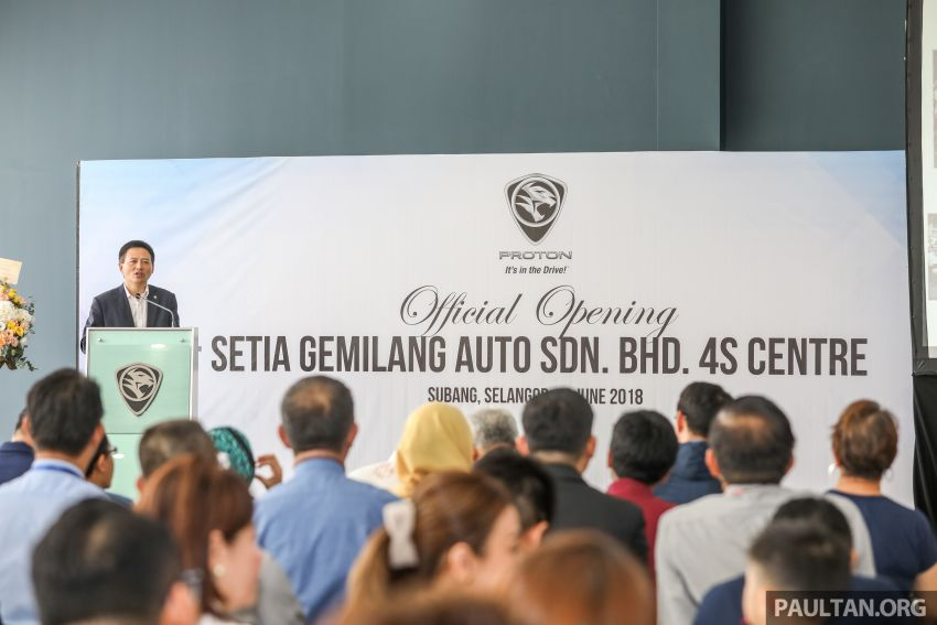 Proton launches upgraded 4S centre, new light blue CI Image #825260