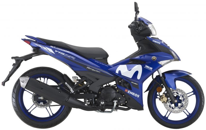 2018 Yamaha Y15ZR GP Edition – RM8,588, with gifts Image #836612