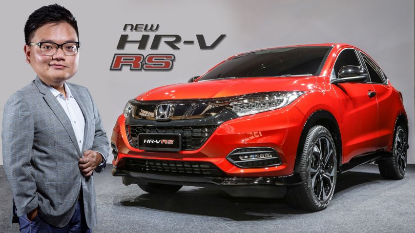 FIRST LOOK: 2018 Honda HR-V RS facelift in Malaysia