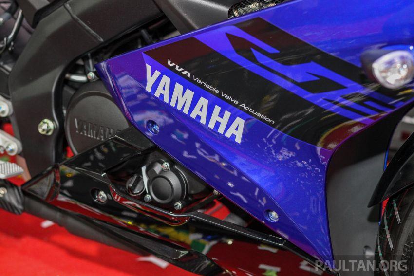 Yamaha YZF-R15 dilancarkan di Malaysia – RM11,988 Image #844387