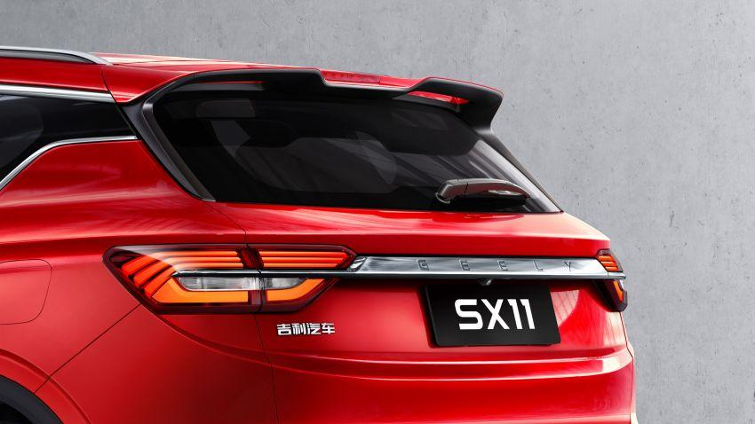 Geely SX11 – SUV segmen-B, gambar awalan disiar Image #848271