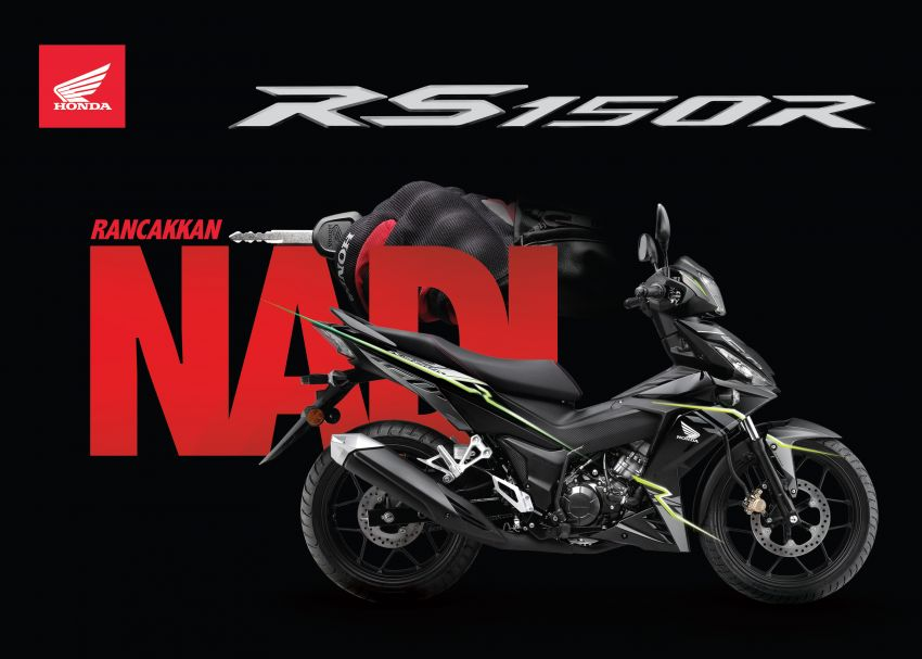 2018 Honda RS150R in new colours  – from RM7,999 Image #846993