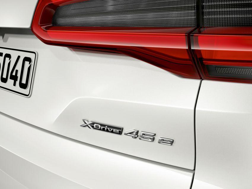 BMW X5 xDrive45e iPerformance plug-in hybrid announced – 2019 debut, 80 km pure electric range Image #858948