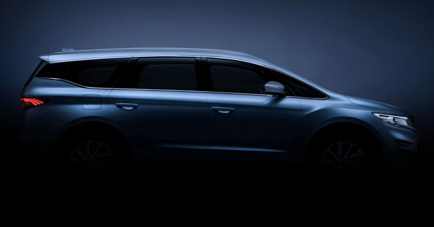 Geely MPV gets teased – is this the next Proton Exora? Image #865067
