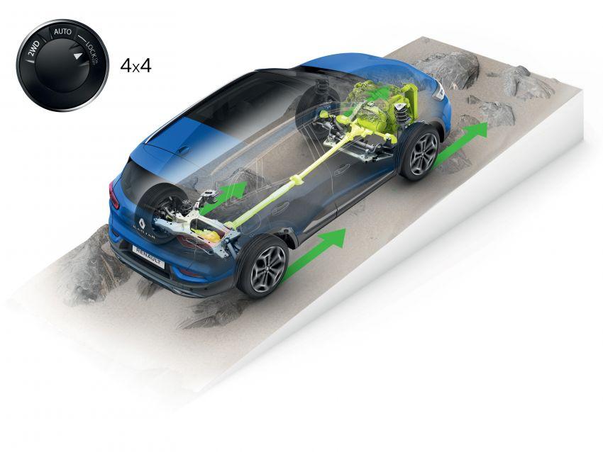 Renault Kadjar facelift gets updated styling, engines Image #860163