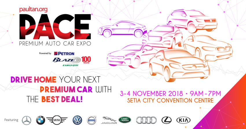 <em>paultan.org</em> PACE at Setia City Convention Centre – Lexus joins the fray on display this November! Image #863977