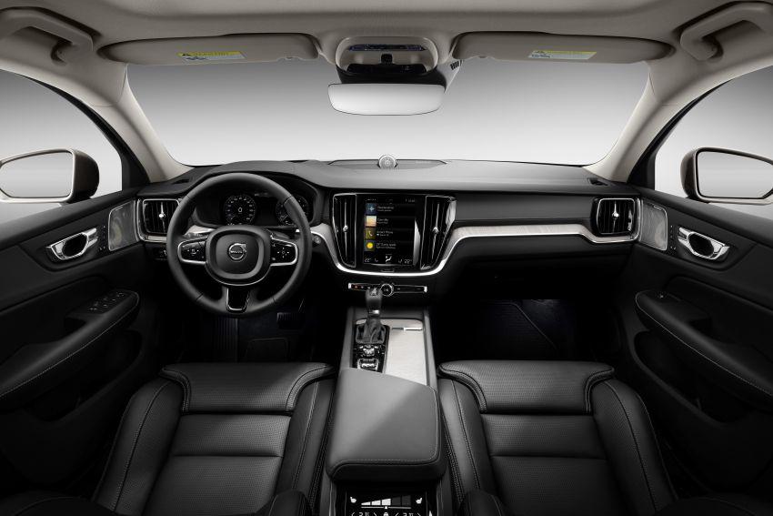 Volvo V60 Cross Country didedahkan secara rasmi- wagon keluarga 'rentas desa' generasi baharu Image #864985