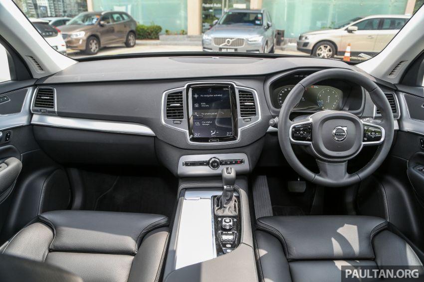 Volvo XC90 T5 AWD Momentum tiba di M'sia – RM374k Image #862554