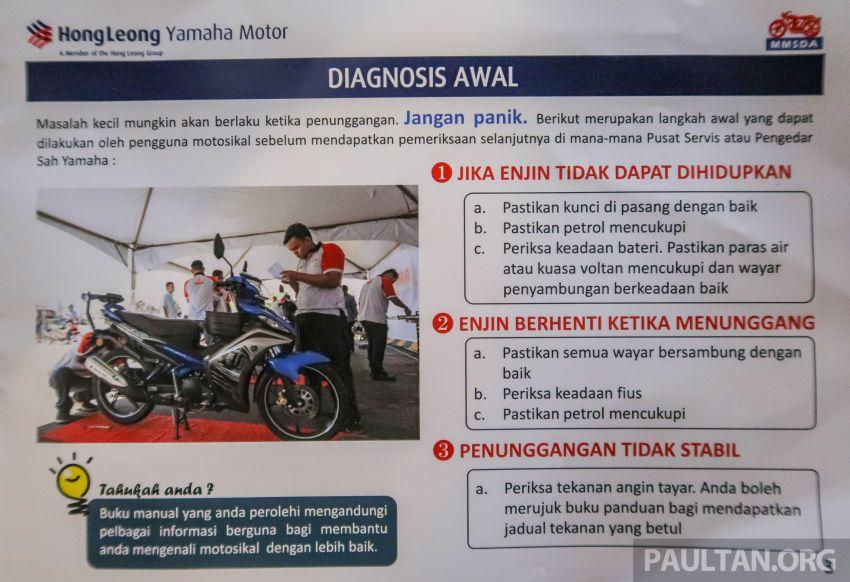 HLYM lancar program Kesedaran Persediaan Penunggang (KPP) – pembeli diberi buku keselamatan Image #864273