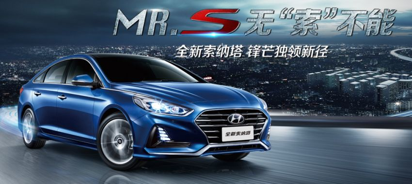 Hyundai plans to export cars from China to ASEAN Image #856915