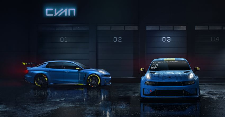 Lynk & Co 03 Cyan – 500 hp WTCR road car concept Image #875930