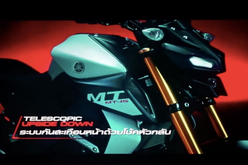 2019 Yamaha MT-15 launched in Thailand, 155 cc, VVA Image #871374