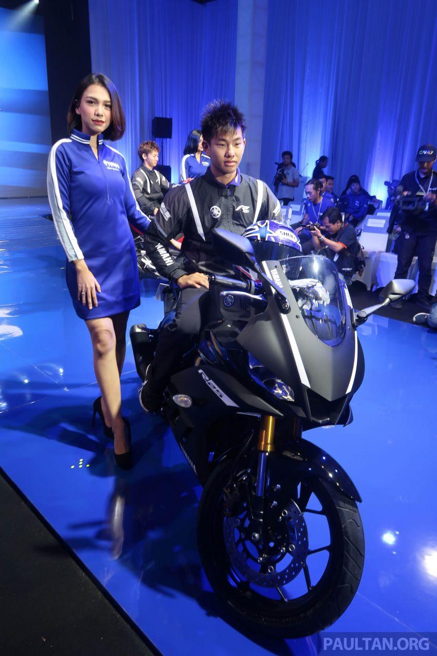 2019 Yamaha YZF-R25 world premiere – 8 km/h faster Image #872138
