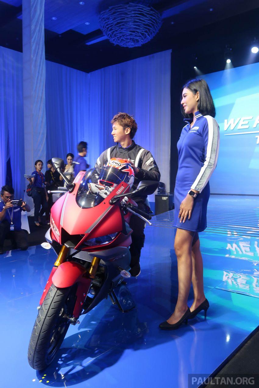 2019 Yamaha YZF-R25 world premiere – 8 km/h faster Image #872136