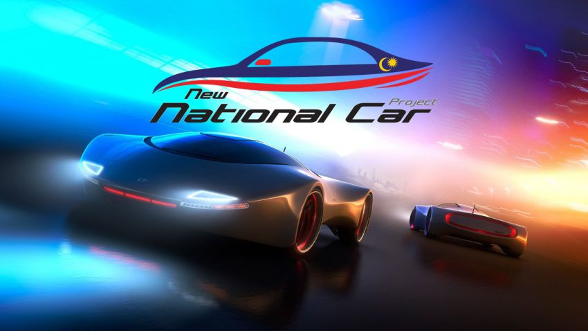 New national car to roll out in 2020 – model name to be revealed by end of 2018, prototype out early next year Image #869541