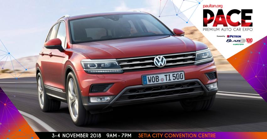 <em>paultan.org</em> PACE 2018 – book a Volkswagen Tiguan and get a RM2,000 rebate, plus RM2,000 petrol rebate! Image #879086