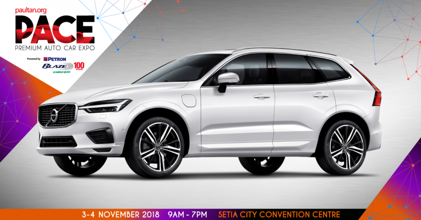 <em>paultan.org</em> PACE 2018 – get five years free service (VSA 5+) for Volvo S90 T5, XC60 T5 and XC90 T5! Image #871893