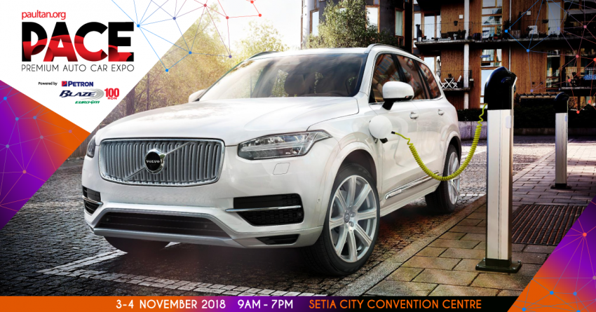 <em>paultan.org</em> PACE 2018 – Savings of up to RM80k for pre-owned Volvo XC60 T8 and XC90 T8 models Image #879281
