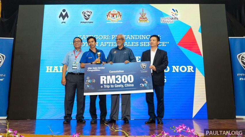 Pertandingan Servis Selepas Jualan Proton 2018 tamat – 6 peserta menang tunai, lawatan ke Geely di China Image #867945