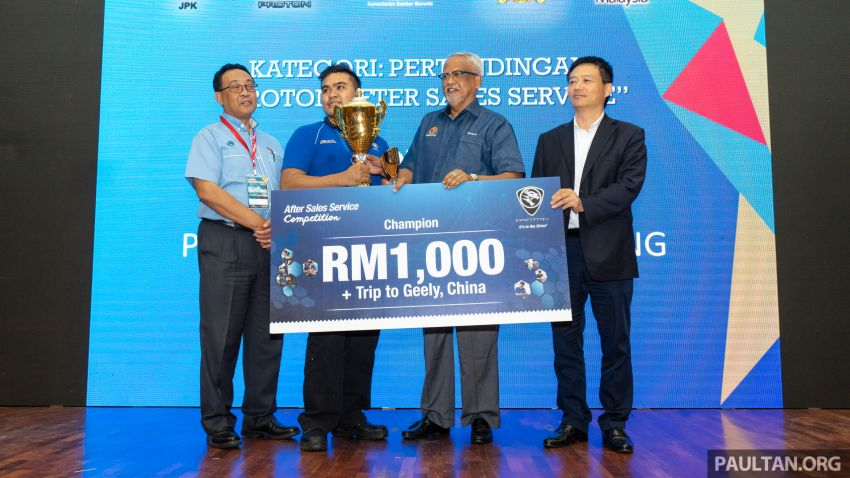 Pertandingan Servis Selepas Jualan Proton 2018 tamat – 6 peserta menang tunai, lawatan ke Geely di China Image #867948