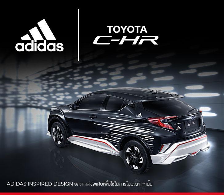 Toyota 2018 Chr >> Toyota C-HR x Adidas Japan collaboration for Thailand Paul Tan - Image 873497