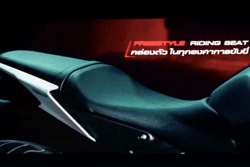 Yamaha MT-15 muncul di Thailand – enjin VVA 155 cc Image #871124