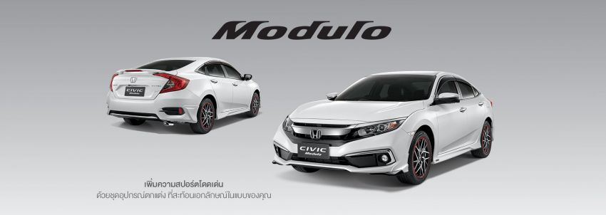 Honda Civic facelift launched in Thailand – 4 variants, 1.8L NA and 1.5L turbo, Honda Sensing introduced Image #895917