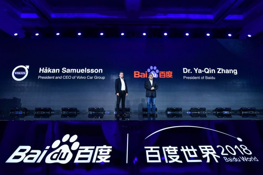 Volvo, Baidu to work on autonomous cars for China Image #884463