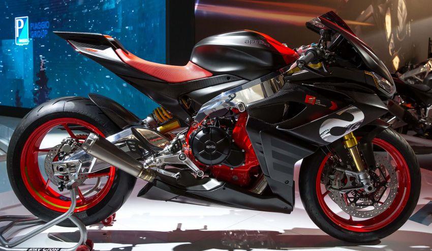 2018 EICMA: Aprilia shows RS 660 Concept sportsbike Image #885811
