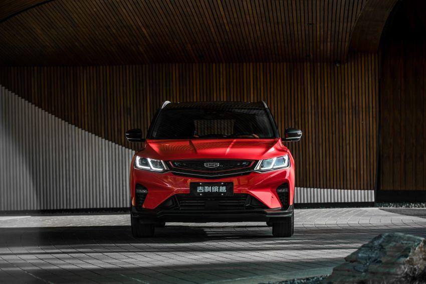 Geely Binyue – SUV segmen-B dengan pilihan enjin turbo 1.5L & 1.0L, dilengkapi sistem autonomi tahap 2 Image #885864