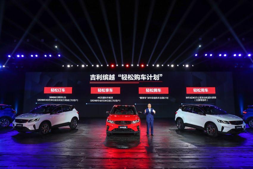 Geely Binyue – SUV segmen-B dengan pilihan enjin turbo 1.5L & 1.0L, dilengkapi sistem autonomi tahap 2 Image #885850
