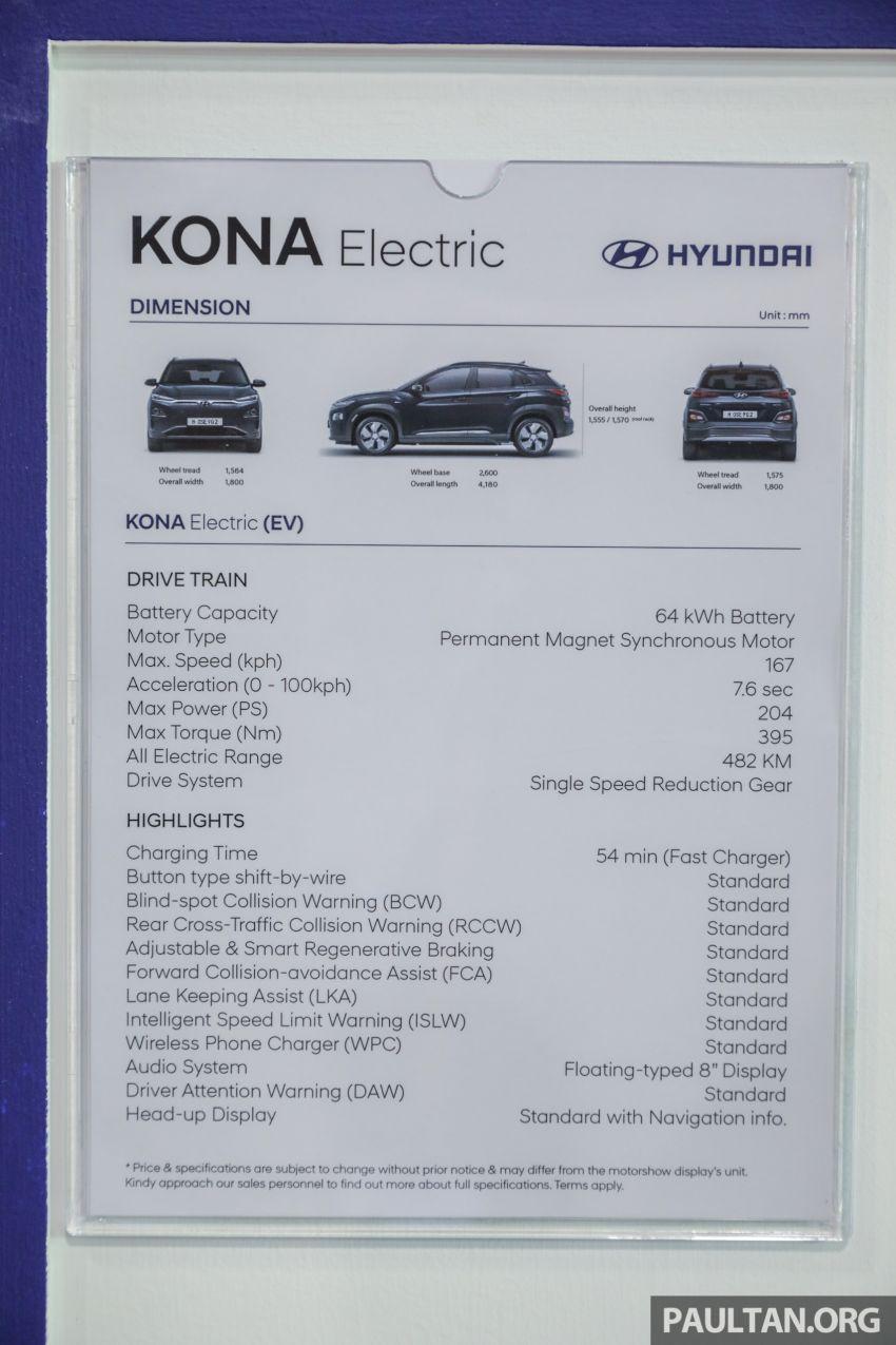 KLIMS18: Hyundai Kona Electric, 1.6 Turbo on show – ICE version set for Q2 2019 Malaysian debut Image #892373