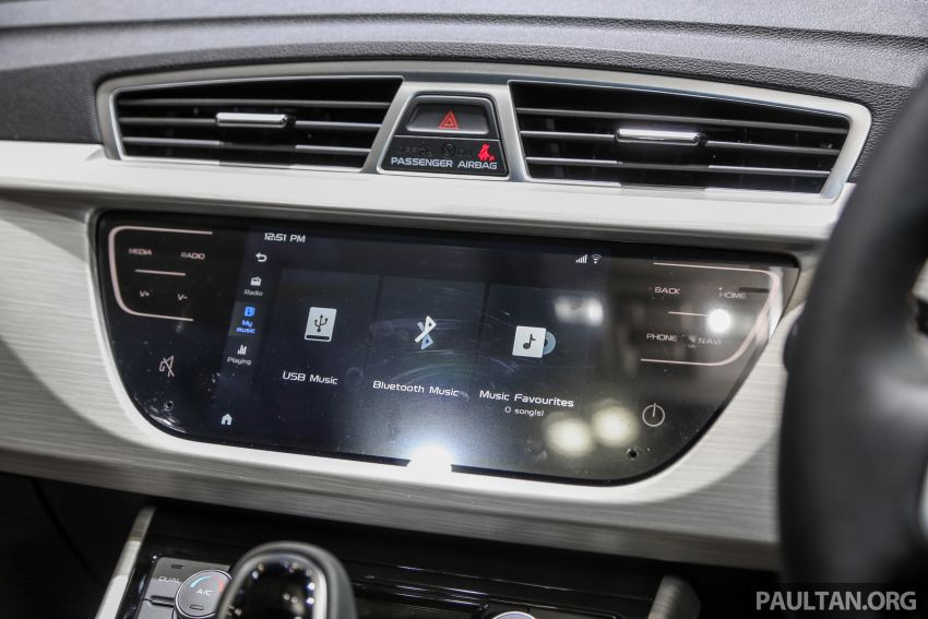 KLIMS18: Proton X70 SUV full preview, inside and out Image #891627