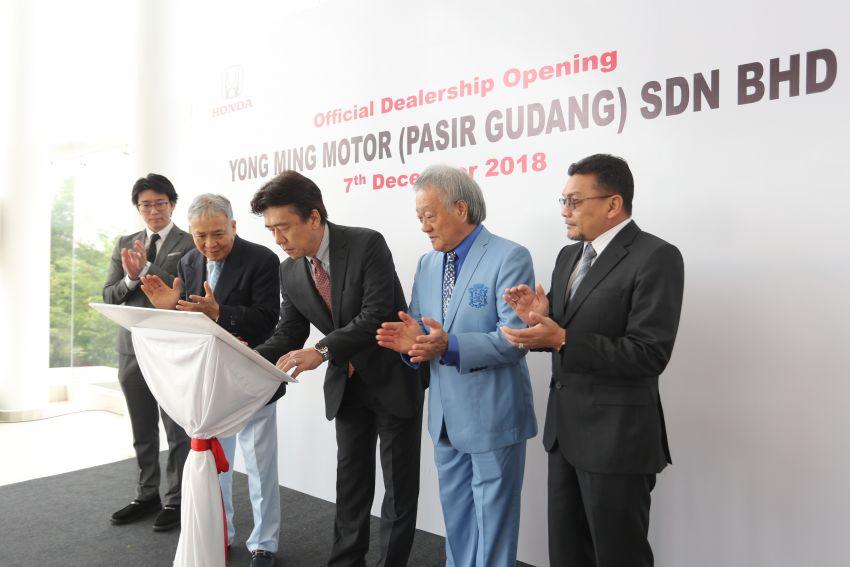 Honda Malaysia opens its 12th dealership in Johor Image #900052
