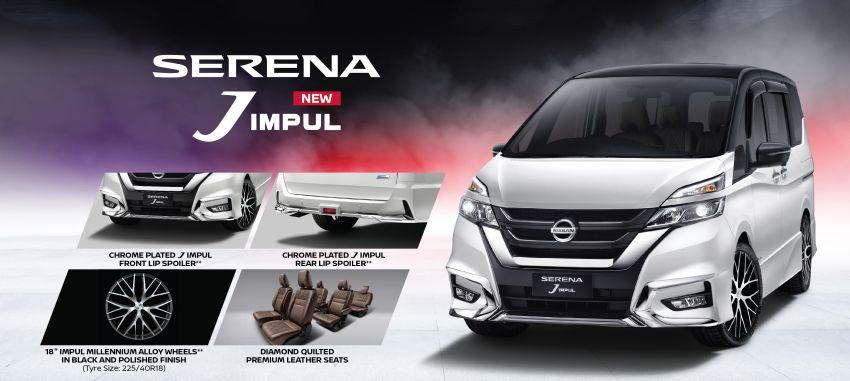 C27 Nissan Serena <em>J</em> Impul in Malaysia – from RM148k Image #899337