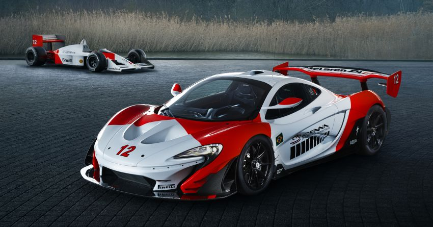 McLaren P1 GTR in Marlboro livery by MSO celebrates 30th anniversary of Ayrton Senna's first title Image #904373