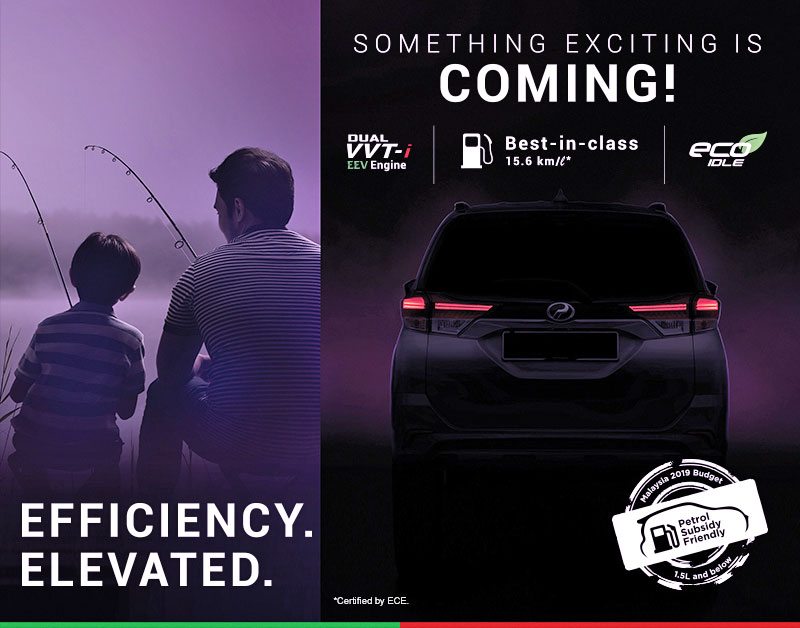 Perodua releases third D38L SUV teaser – rear end Image #902375