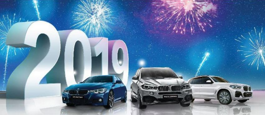 AD: Start 2019 in style with a BMW from Auto Bavaria Image #908900