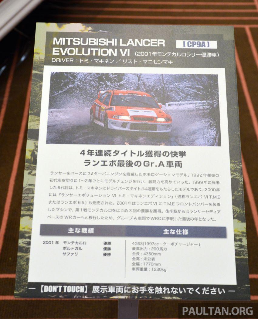 TAS2019: Barisan lagenda Rali Dunia dari Jepun Image #913019