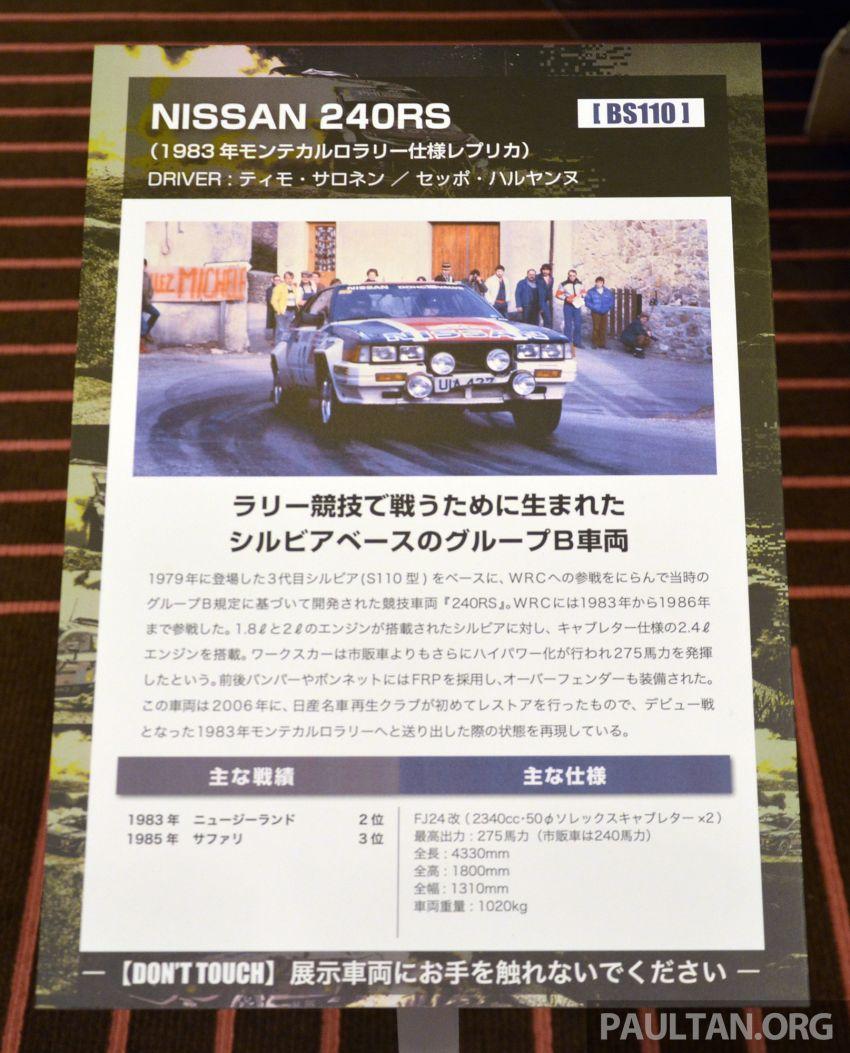 TAS2019: Barisan lagenda Rali Dunia dari Jepun Image #913032