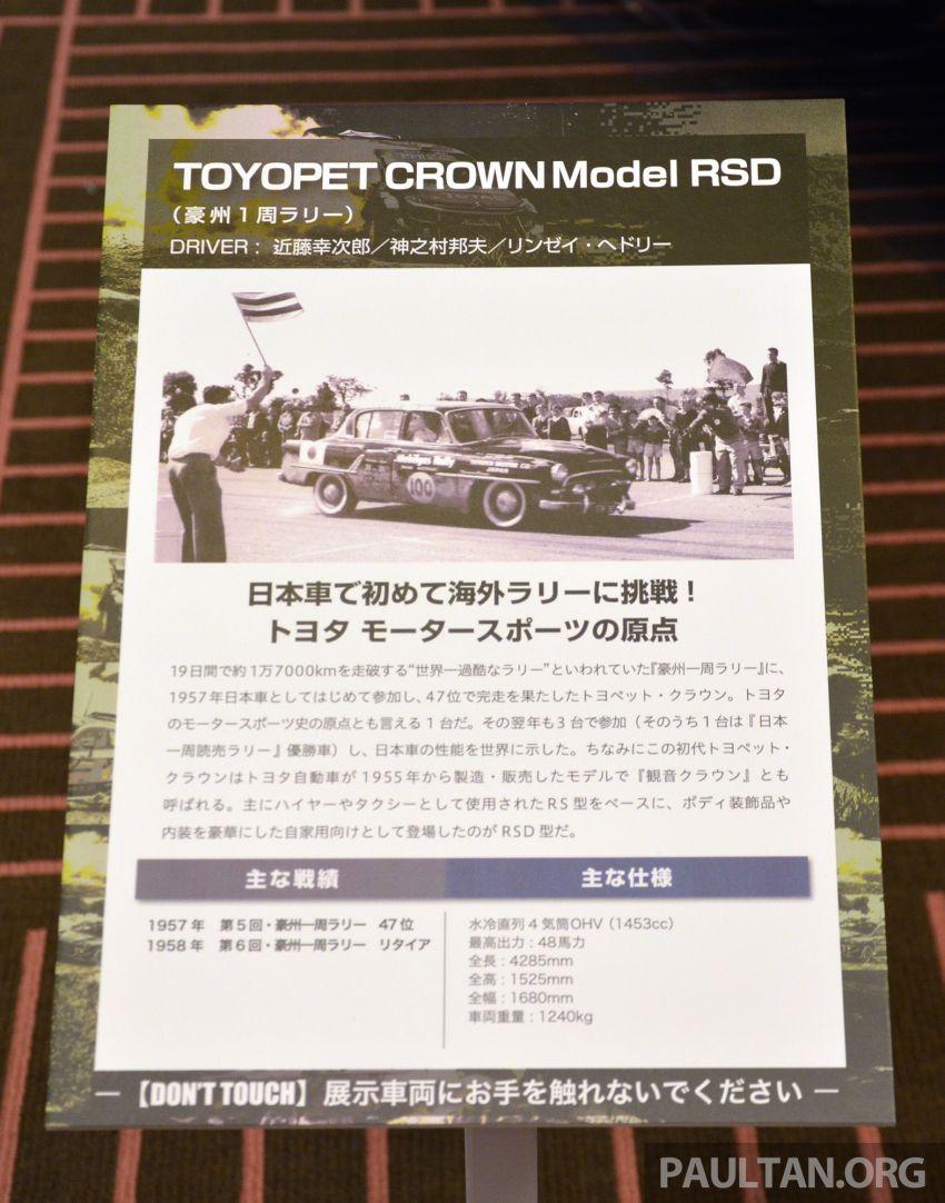TAS2019: Barisan lagenda Rali Dunia dari Jepun Image #913038