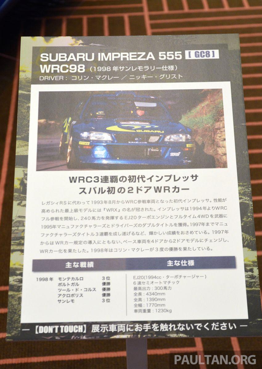 TAS2019: Barisan lagenda Rali Dunia dari Jepun Image #913013