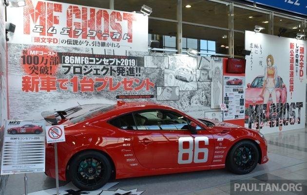 TAS 2019: Toyota 86 MF Ghost - real-world manga car
