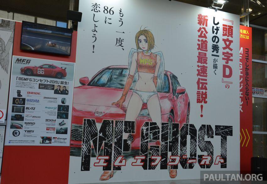 TAS 2019: Toyota 86 MF Ghost – real-world manga car Image #912872