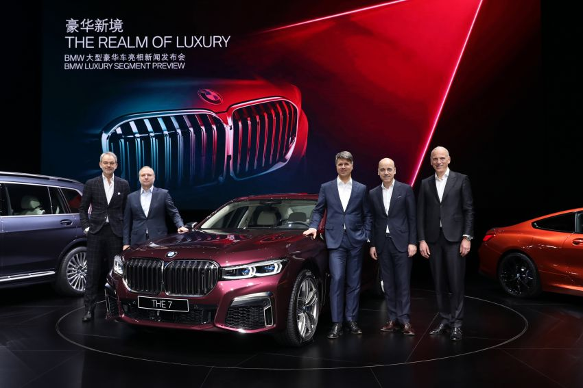 G11/G12 BMW 7 Series LCI debuts – revamped design, new I6 hybrid and V8 powertrains, updated tech Image #912823