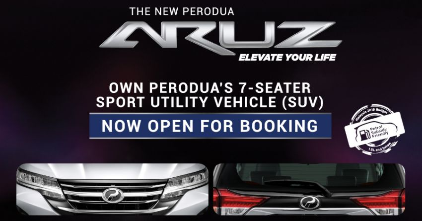 Perodua Aruz SUV – name confirmed, bookings open Image #906507