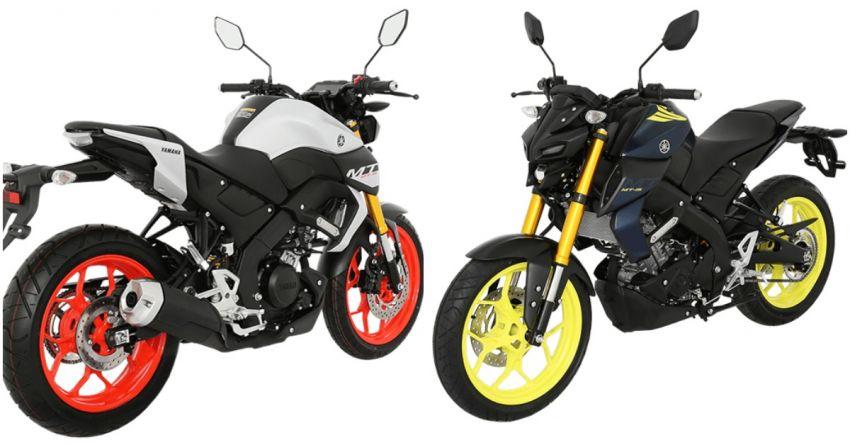 Yamaha MT-15 tiba di Indonesia – murah daripada R15 Image #913783