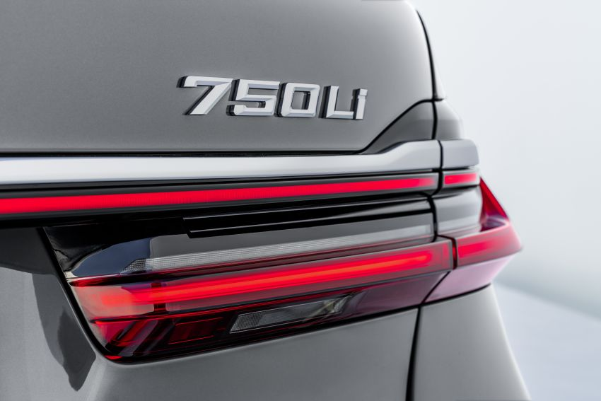 G11/G12 BMW 7 Series LCI debuts – revamped design, new I6 hybrid and V8 powertrains, updated tech Image #912391