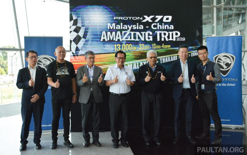 Proton X70 owners embark on 13,000-km, 33-day road trip to visit Geely's headquarters in Hangzhou, China Image #925996