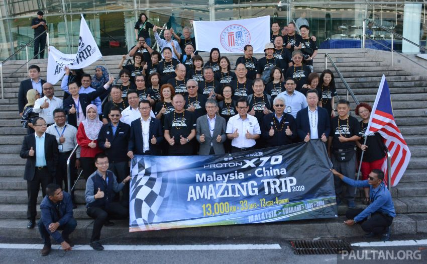 Proton X70 owners embark on 13,000-km, 33-day road trip to visit Geely's headquarters in Hangzhou, China Image #925997